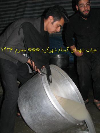 http://jmsjms.persiangig.com/moharam1436/Shohadaye0-gomnam1436%20%2855%29.JPG